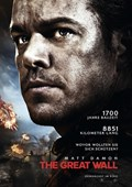 Filmplakat: The GREAT WALL