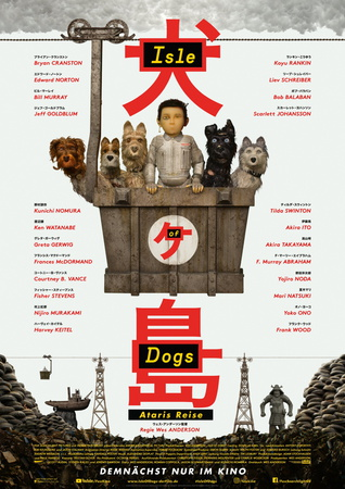 Filmplakat: Isle of Dogs - Ataris Reise